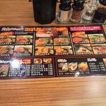 21150169 - 定食メニュー