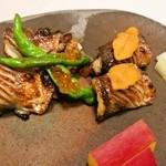 庭園の宿 石亭 - マツタケをかますの西京焼きで巻いて。