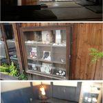 手打ち蕎麦 かね井 - 調度品と待合場所。手打ち蕎麦 かね井(京都市)食彩賓館撮影