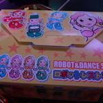 ロボットレストラン -