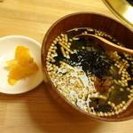 はづ木 - さけ茶漬け380円
