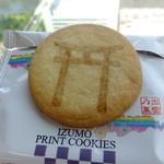 道の駅 湯の川 - 出雲クッキー
