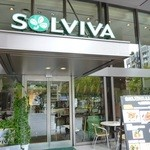 ソルビバ -