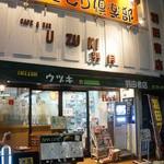 羽月 - お店は穴守稲荷駅を出てすぐのところにあります。