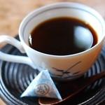 デイ バイ デイ Ⅱ - ホットコーヒー