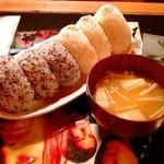 Miso Soup - 日替わりおにぎり♡