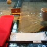 麓屋 - [料理] テーブルセッティング