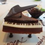 CROWN - チョコレートのピアノ