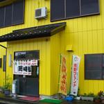 21172996 - 岡崎麺(外観)