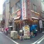 日本焼肉党 浅草橋東口店 -