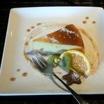 Hattorikohikoubou - チーズケーキ