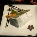 Hattorikohikoubou - 抹茶のシフォンケーキ