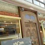 ストーブ - 重厚な扉の店構え