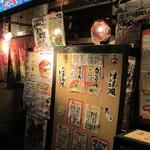 九州じゃんがららあめん - 2013.9