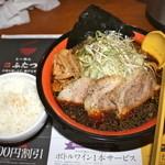 ふたつ矢 - ブラックチャーシュー増し+ご飯 小