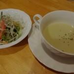 21176850 - ランチサラダとスープ