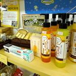 250Nikomaru Honey Cafe Boom Boom - 実はミツバチ由来のコスメも充実しているんですよ!