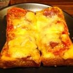 BAR Z1 - ピザパン