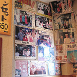 四方平 - 写真が古過ぎるのがナンですが、 数多くのテレビ取材と芸能人訪問があったらしいです。
