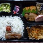 料理亭 - 日替わり弁当