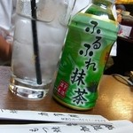加賀廣 - nikemoritaさんのふるふれ抹茶