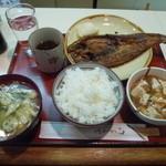 和田屋 - ほっけ開き¥500