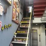 チーズタッカルビ&マッコリ トンマッコル - 階段上がった二階が入り口です