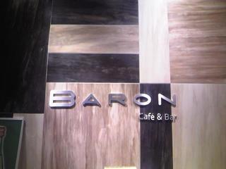 バロン - [外観] お店の看板 アップ♪w