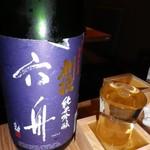21188258 - 県外の日本酒も豊富です。