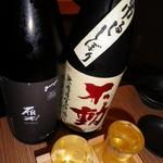 21188260 - 成田の地酒他、各地の人気蔵元の日本酒多数。