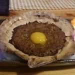 北薩摩 - 名物ぐじゅぐじゅ
