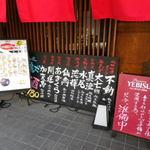 21188668 - 日本酒メニューは魅力的です。