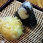 めんた - 昆布のおむすびと半熟卵の天ぷらです