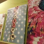 ワイアードカフェ - いろいろな雑誌が豊富にそろえてあります☆本を読みながらお茶でもどうぞ~★