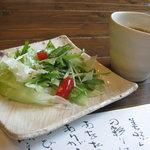 花押 - サラダ