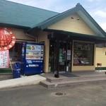 たか屋 - お店の玄関
