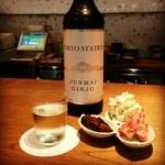 はせがわ酒店  - 日本酒 TOKYO STATION とおつまみセット
