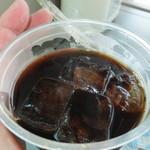 21194328 - アイスコーヒー XLサイズ 320円 【 2013年9月 】