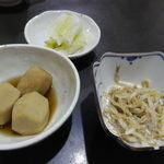 宿呂久 - 小鉢