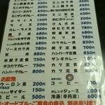 21196065 - 田舎屋メニュー②