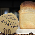 21198803 - プレーン食パン400円