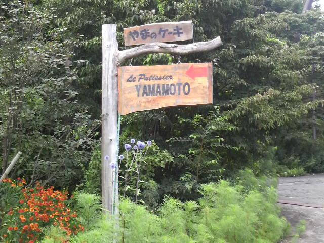 YAMAMOTO name=