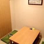 京ごはんふわっとふわっと - 温かい空間の個室でゆっくりおくつろぎください(*^_^*)
