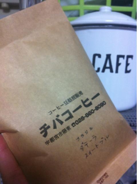 チバコーヒー name=