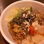 RiR organic+greens - 納豆丼