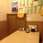 天ぷら割烹 和 - まあ小さなお店