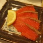 あら政 - 自家製 紅鮭のスモークサーモン