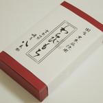 京都北野 煉屋八兵衛 - 自家製わらびもち(パッケージ、2013年8月)