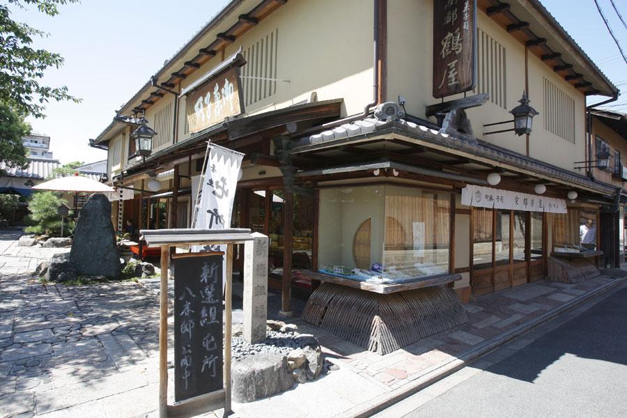 京都鶴屋 鶴壽庵