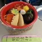 富陽軒 - 料理写真:下のごはんには「茹で落花生」がいっぱい。